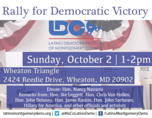 rally-updated-flyer